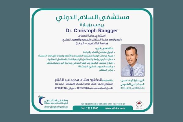 Auslandserfahrung - Prof. Dr. Christoph Rangger